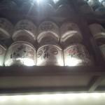 藪へゑ - 店内に日本酒の樽が