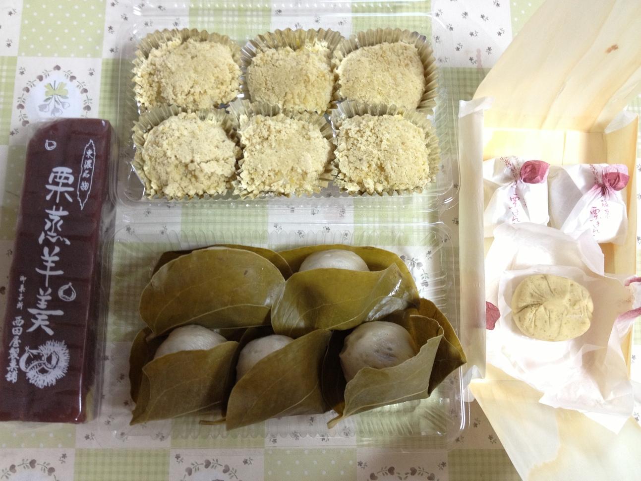 西田屋製菓舗