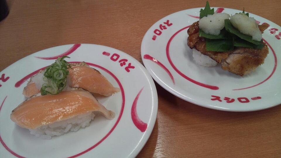 スシロー 和歌山栄谷店