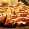 東京トンテキ - 料理写真:大トンテキ(国産豚250g)にマヨネーズを