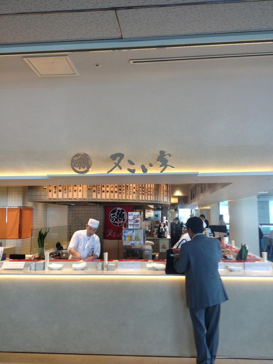 又こい家 羽田第二ターミナル店