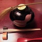 強羅天翠 - 料理写真:椀物