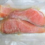 新南樽市場 - 工藤鮮魚店の味噌漬けサーモン