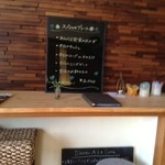 カフェ トピナンブール - メニュー