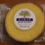 Baron - クリームチーズ