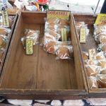 ワダヤ - 料理写真:開始1時間で売れ行き好調