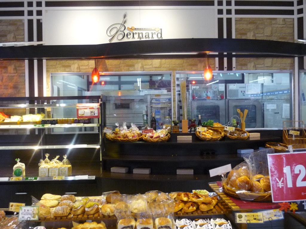 ベルナール 新瑞店