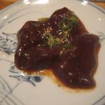山形牛ステーキ&焼肉 かかし - 牛レバー:480円