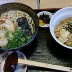 鮎味亭 -