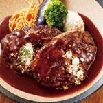 山本のハンバーグ - 「ダブルハンバーグ」たくさん食べたい方へ!