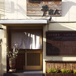 旬彩酒房 夢商人 - 阪急東向日駅・JR向日町駅から徒歩すぐ。夢と描かれた提灯と暖簾が目印。
