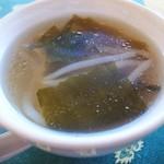 cafe 月とオリオン - おこわランチのスープ
