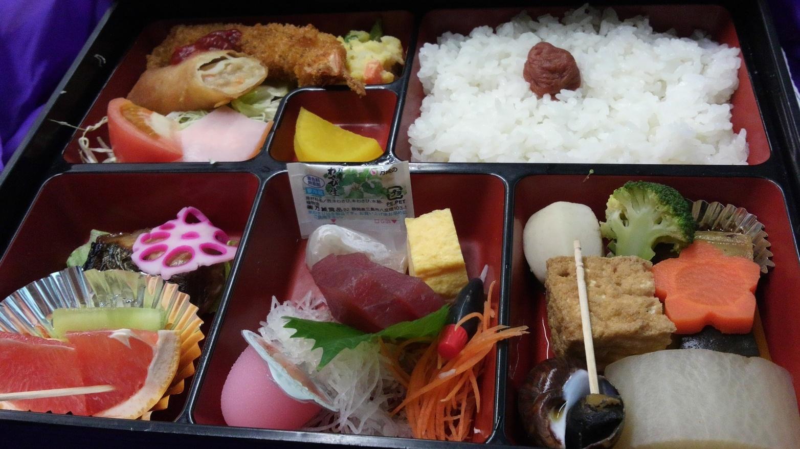 はるみ寿司