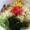 長岡技術科学大学 第一食堂 - 料理写真:油そば330円!