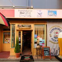 """フランケンシュタイン - 神泉駅から徒歩3分。店内は都会の喧騒を忘れる""""大人の隠れ家"""""""