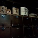 樂旬堂 坐唯杏 - マグネットを番号札代わりに靴を管理するシステム