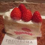 テオブロマ - ショートケーキ