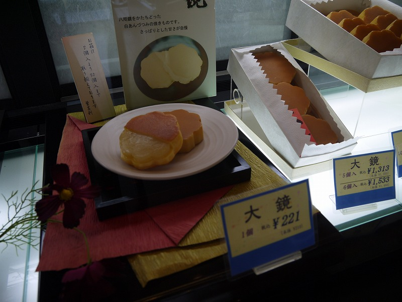 曽呂利 上野芝店