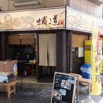 尼崎 たこ焼き 蛸道 -
