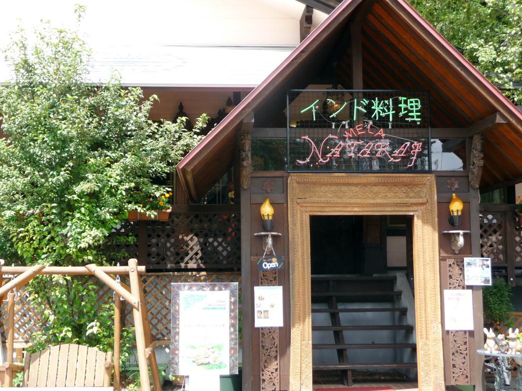 メラ・ナタラジ 蓼科店