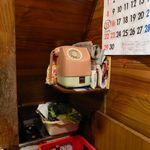 又兵衛 - 2013.9 ピンク電話が鳴ってます