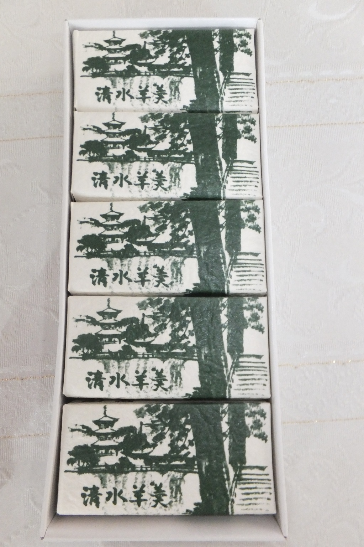 黒田千年堂