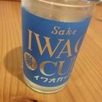魚仁 - 巌 純米
