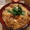 地鶏屋 たかせん - 料理写真:比内地鶏親子丼