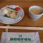 BOSTON 昭和町本店