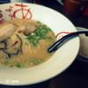 麺処 みろく家 - 料理写真:ラーメン(580円)。ランチはご飯無料です。