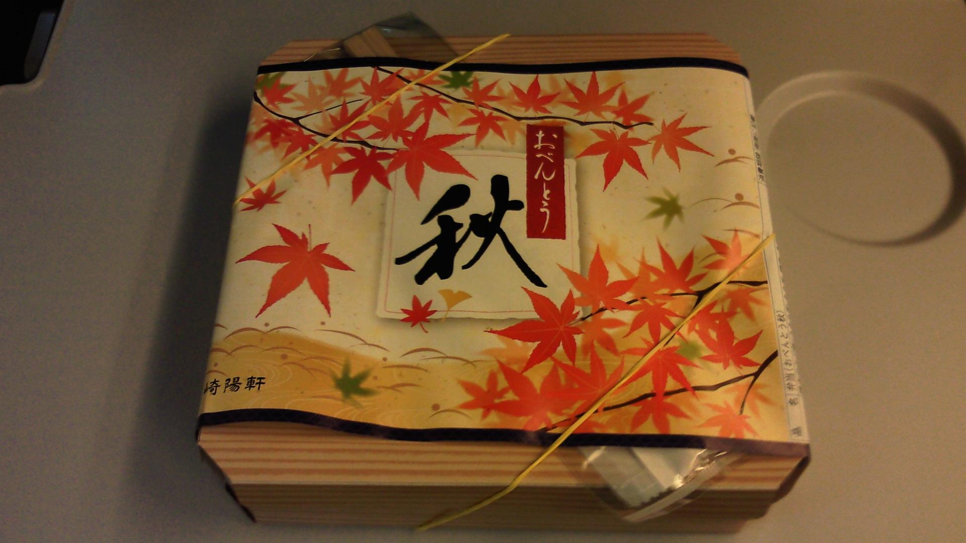 新横浜旬菜 東京方コンコース店