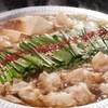 くすお - 料理写真:博多名物 もつ鍋