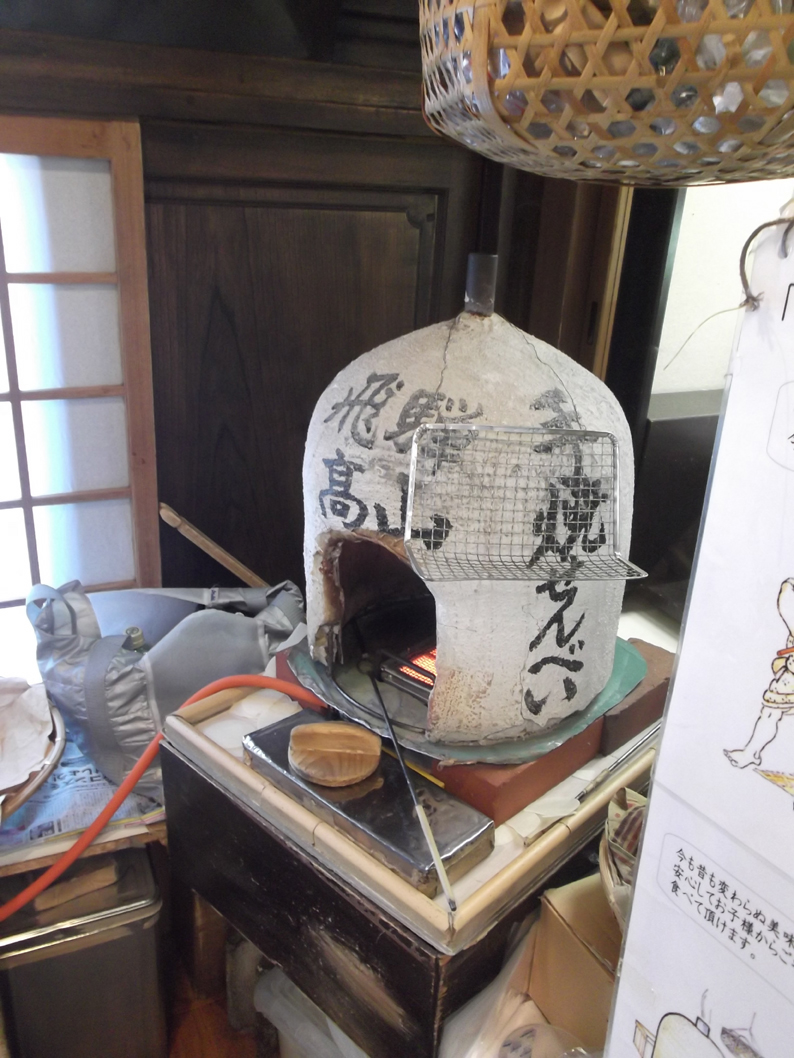 三川屋 本店