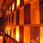 でんのしおり - 壁面 と 照明