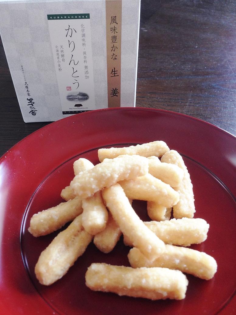 茅乃舎 松坂屋名古屋店