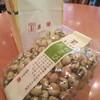 豆芳 - 料理写真:わさび豆