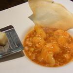 チャイニーズ 芹菜 - セロリの名物料理車エビのチリソース チーズをお好みで!!