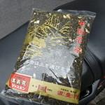源豊行 - 茉莉茶500g 840円