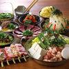 博多屋 - 料理写真:20年以上愛されているしょうゆもつ鍋を楽しめるコース!