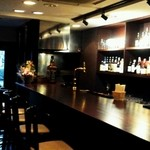 seasonal bar Nanairo -
