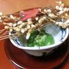 和楽 - 料理写真:<9月夜>先付、渡り蟹、おくらとろろ