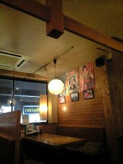 海彦 杉田店