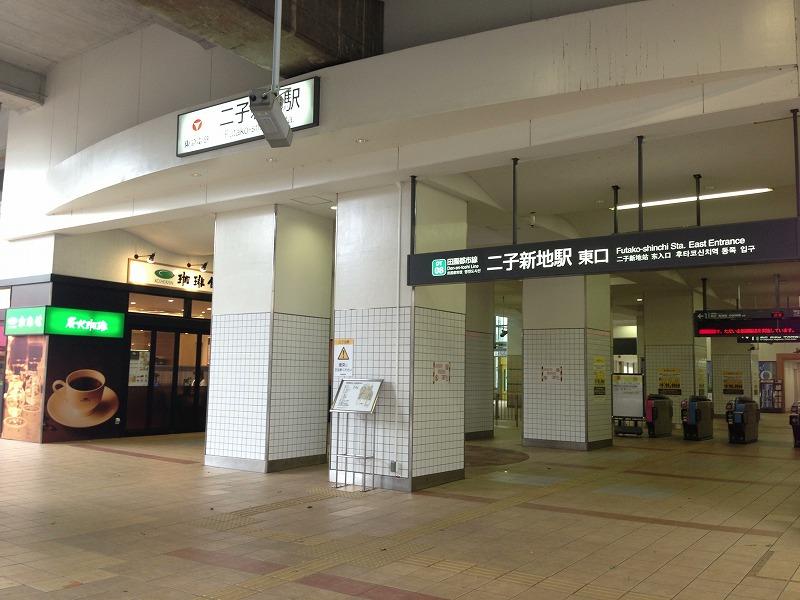 珈琲館 二子新地駅店