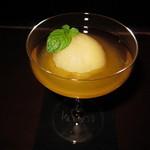 バー ココン - りんごのシャーベット+カルバドスブランデー