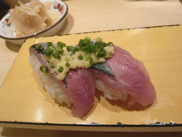 すし三崎丸 大倉山店