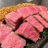 炭焼塩ホルモン『あ』神戸酒場 - 料理写真:【黒毛和牛雌A-5】もも肉塊焼