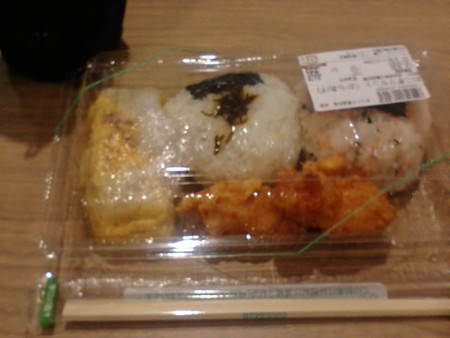 咲菜 イオン新瑞橋店
