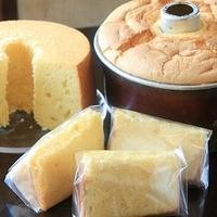 無添加の焼きっぱなしのシフォンケーキ【20cm】
