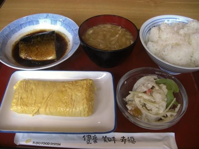 船橋薬円台食堂 (まいどおおき...