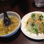 21626065 - ランチセットのスープとサラダ